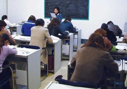 南宁会计从业资格证基础培训