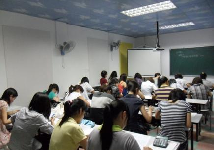 会计从业资格证考前培训班