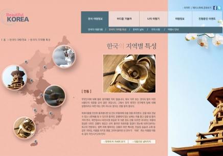 苏州网页设计