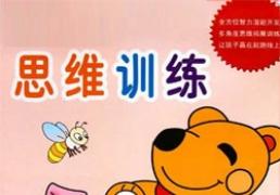 深圳注意力培训机构
