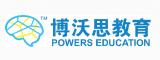 深圳博沃思素质教育