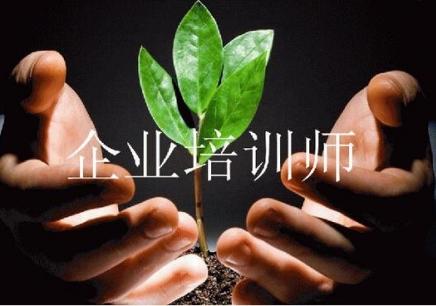 武汉企业讲师培训