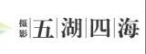 杭州北航企业管理服务有限公司