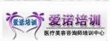 上海兆迪健康管理有限公司