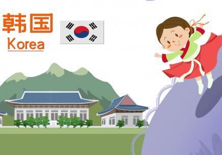 太原哪里學韓語