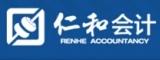 西安仁和会计教育