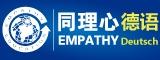 上海同理心小语种培训