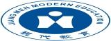 江门市现代职业培训学校