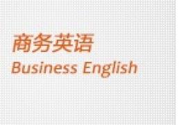 西安英语培训学校哪个好