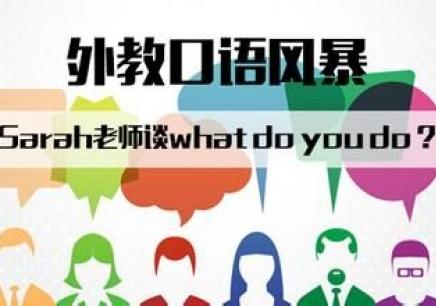西安企业英语