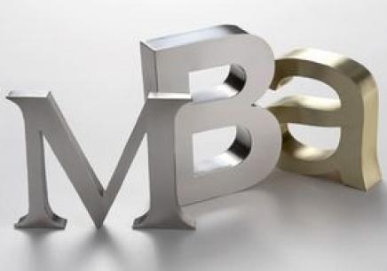 长沙报个MBA联考培训班多少钱