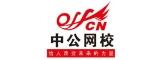 中公教育远程教育网