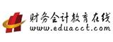 北京财务会计教育在线