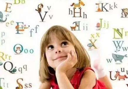 长沙儿童英语学习网站