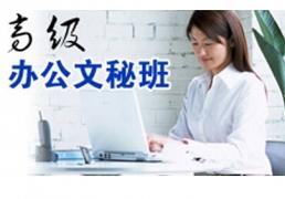 昆明商务办公软件培训班