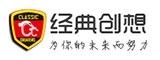 北京经典创想