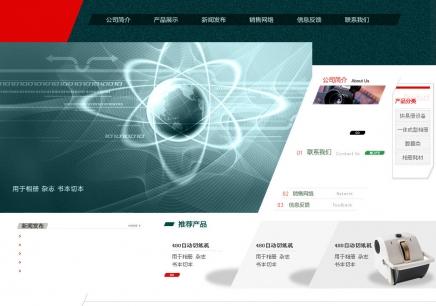 网页设计面授班