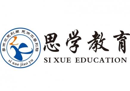 徐州内审员学习班