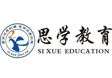 徐州哪有电脑基础培训