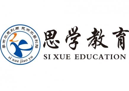 徐州零基础日语学习培训班