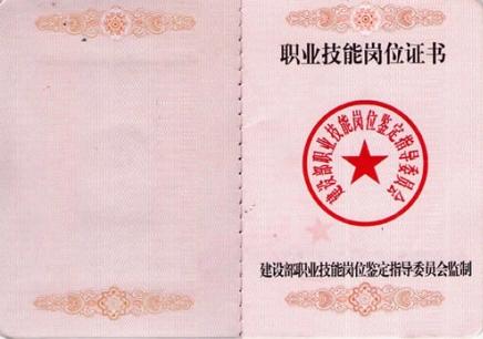 徐州五大员培训中心