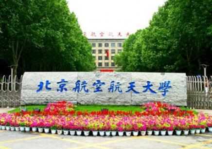 徐州远程教育课后辅导班