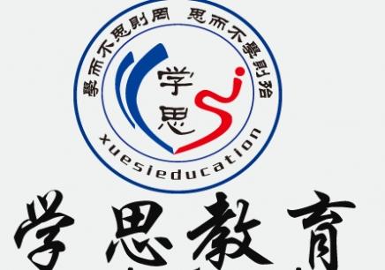 徐州教师资格证哪里有培训学校