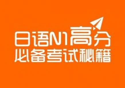青岛二十六中英文翻译