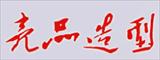 徐州哪个纹绣培训机构好?