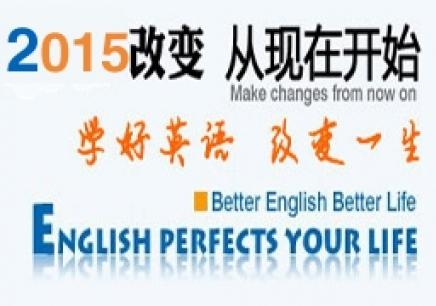 WebEnglish