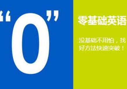 徐州那个英语培训机构好