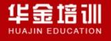 北京市西城区华金金融培训中心