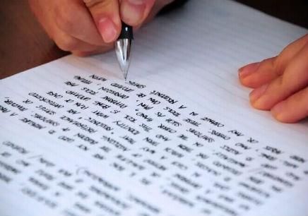 英语写作辅导班