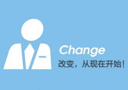 【长沙成人零基础英语课程-情景教学】_长沙成