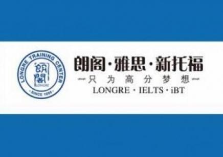 徐州雅思1对1外教VIP班