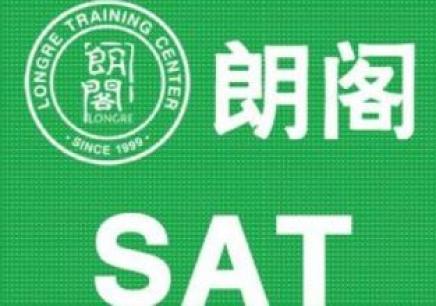 徐州SAT培训考前学习班那个好