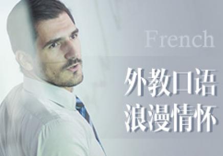 徐州ole法语培训