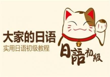 徐州日语考级提高