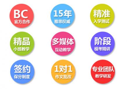 logo 标签 标识 设计 矢量 矢量图 素材 图标 436_306