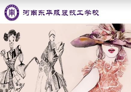 郑州高级礼服、婚纱设计与制作培训_培训费用