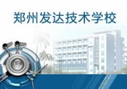 郑州变频智能控制专修班