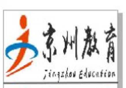 郑州电大远程教育专升本_上课地址