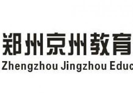 郑州科技大学_成人高招高升专专升本
