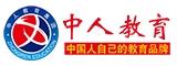 中人天下网络科技(北京)有限公司