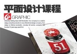 郑州平面设计师就业班