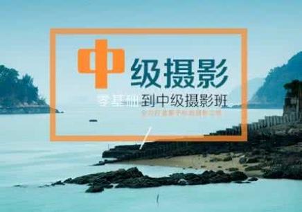 郑州摄影教学