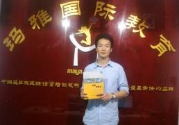 郑州职称西班牙语培训
