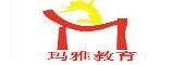 郑州玛雅国际语言教育