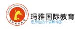 郑州玛雅国际语言培训学校