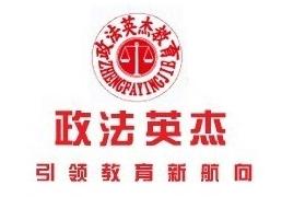 郑州2017年司法考试报名条件及考试时间